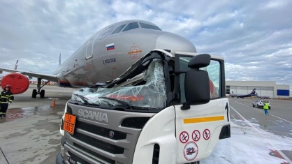 бензовоз врезался в самолет в Шереметьево(2020) Фото: Московское межрегиональное следственное управление на транспорте СК РФ