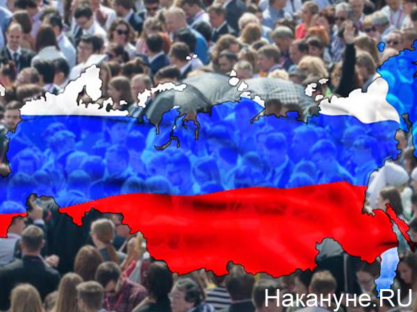 Коллаж, флаг России, общество(2020) Фото: Накануне.RU