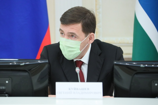 Евгений Куйвашев(2020)|Фото: ДИП Свердловской области