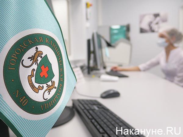 ГКБ №40, кабинет компьютерной томографии(2020)|Фото: Накануне.RU