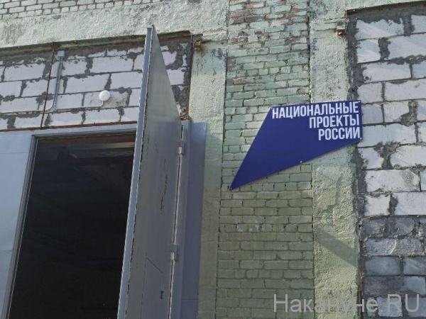 нососно-фильтровальная станция, национальный проект, нацпроект(2020)|Фото: Накануне.RU
