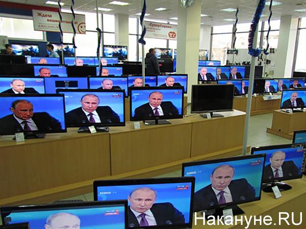 Владимир Путин, телевизоры(2020)|Фото: Накануне.RU