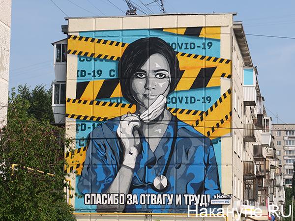 Граффити о коронавирусе рядом с ГКБ №40(2020)|Фото: Накануне.RU