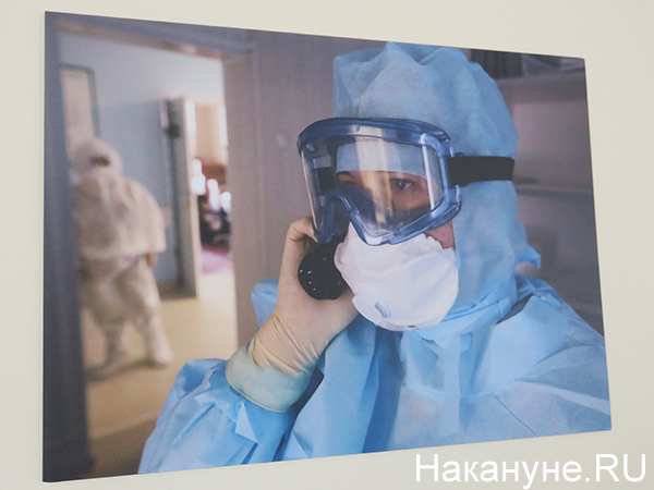 Фото врача из ГКБ №40(2020) Фото: Накануне.RU