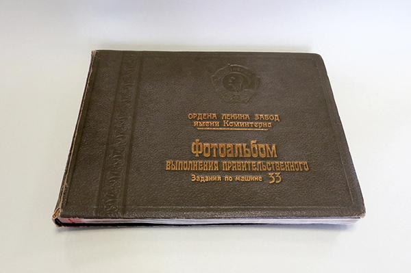 Фотоальбом выполнения правительственного задания по машине 33(2020)|Фото: uralvagonzavod.ru