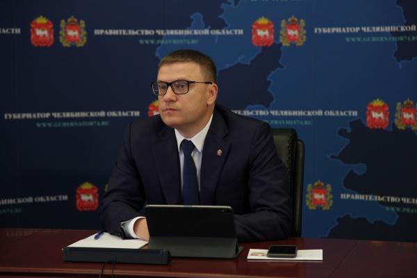 Алексей Текслер(2020) Фото: пресс-служба губернатора Челябинской области