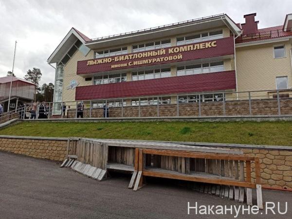 Лыжно-биатлонный комплекс имени Светланы Ишмуратовой(2020)|Фото: Накануне.RU