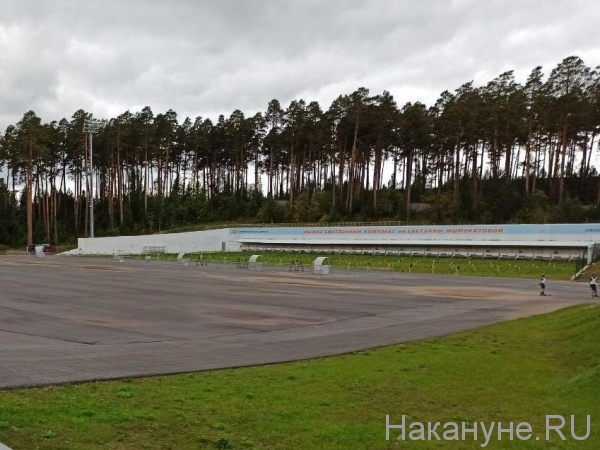 Лыжно-биатлонный комплекс имени Светланы Ишмуратовой(2020) Фото: Накануне.RU