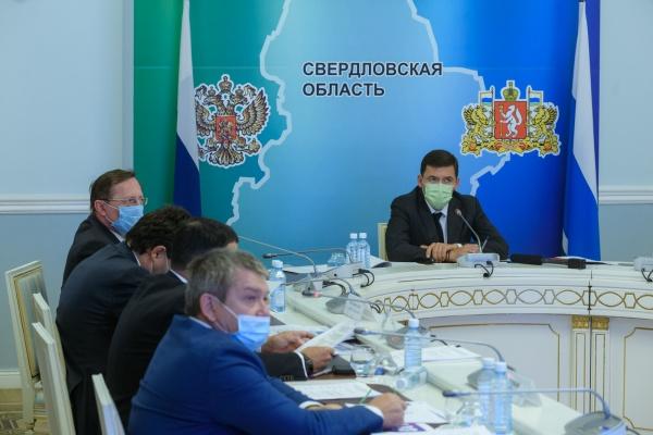 совещание у Евгения Куйвашева(2020)|Фото: ДИП Свердловской области