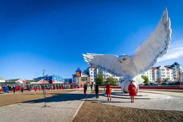 Сэй пан, набережная, Белоярский(2020)|Фото: Департамент общественных и внешних связей Югры