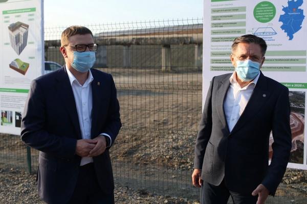 Алексей Текслер, Алексей Лихачев,(2020)|Фото: пресс-служба губернатора Челябинской области