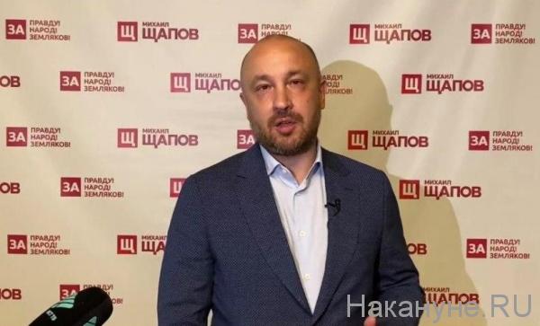 Михаил Щапов(2020)|Фото: Скрин видео