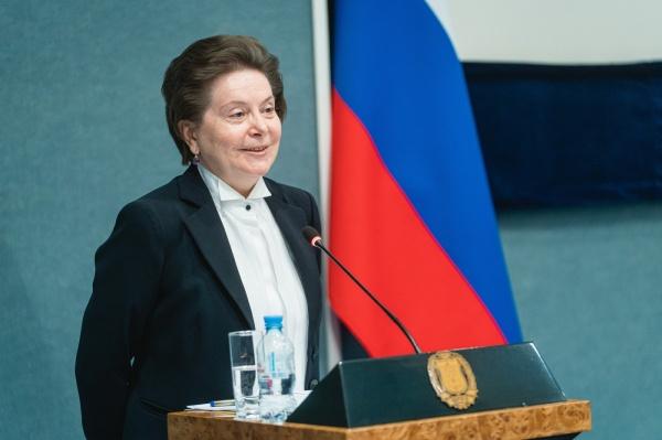 Наталья Комарова, выборы губернатора(2020) Фото: admhmao.ru