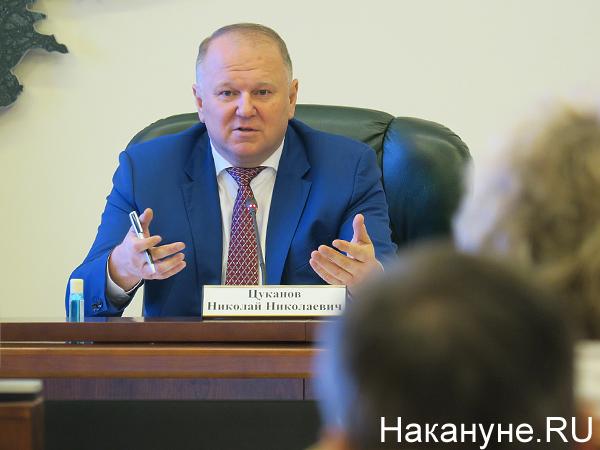 встреча главредов СМИ с Николаем Цукановым(2020)|Фото: Накануне.RU