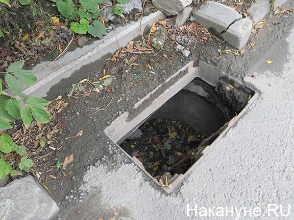 Ливневая канализация(2020)|Фото: Накануне.RU