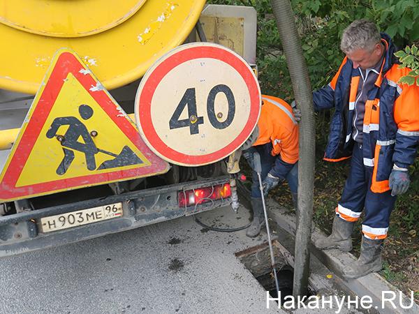 Прочистка ливневой канализации(2020)|Фото: Накануне.RU