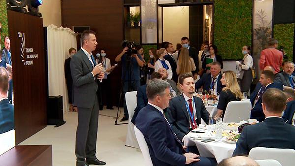 Деловой завтрак на Тюменском нефтегазовом форуме(2020)|Фото: oilgasforum.ru