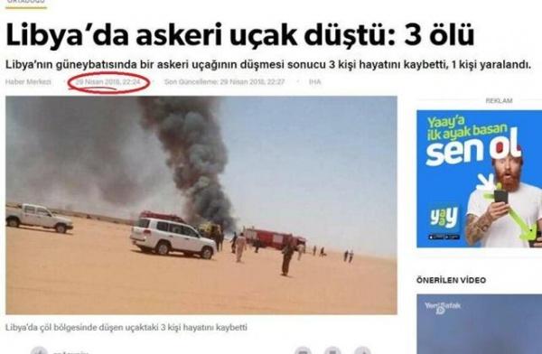 газета Yeni Şafak, ливия, лп(2020)|Фото: газета Yeni Şafak