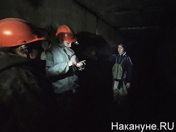 Подземелья Екатеринбурга(2020)|Фото: Накануне.RU