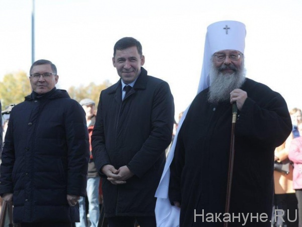 Владимир Якушев, Евгений Куйвашев, митрополит Кирилл(2020)|Фото: Накануне.RU