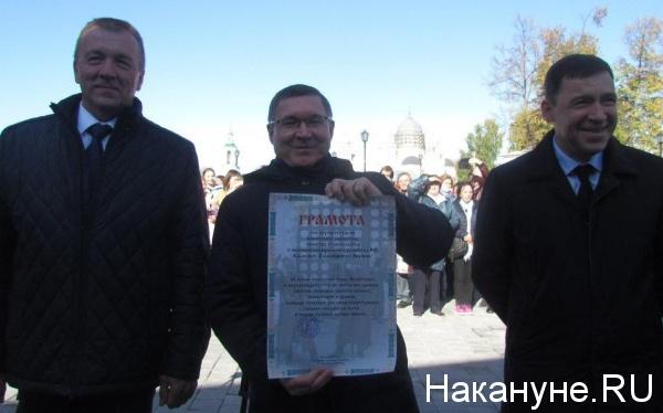 Владимир Якушев в Верхотурье(2020)|Фото: Накануне.RU