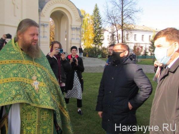 отец Максим, Владимир Якушев, Евгений Куйвашев(2020)|Фото: Накануне.RU