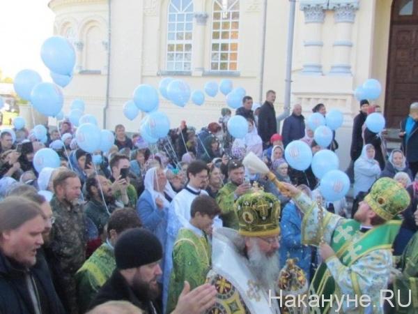 праздник Симеона Верхотурского(2020)|Фото: Накануне.RU