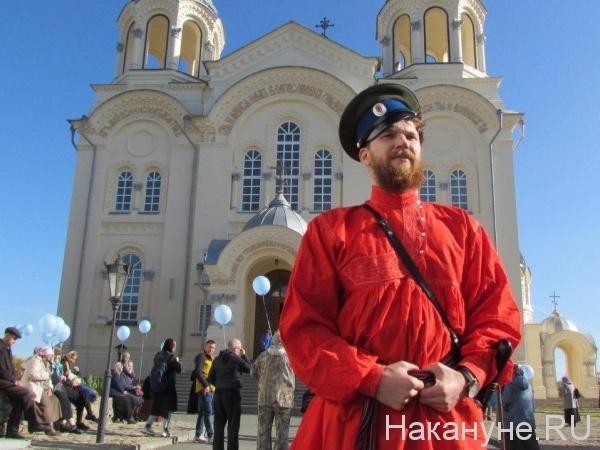 праздник Симеона Верхотурского, казак(2020)|Фото: Накануне.RU