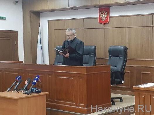 Приговор Алексею Александрову(2020)|Фото: Накануне.RU