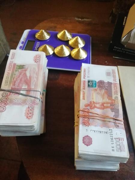 золото(2020)|Фото: Пресс-служба УФСБ по Челябинской области