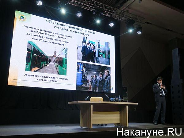 Пресс-конференция Александра Высокинского, обновление подвижного состава городского транспорта(2020)|Фото: Накануне.RU
