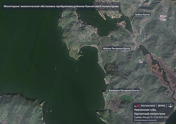Российские спутники проводят мониторинг экологической обстановки прибрежных районов Камчатского полуострова(2020)|Фото: Роскосмос
