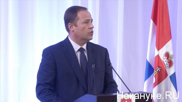 инаугурация, Дмитрий Махонин, губернатор Пермского края(2020) Фото: Накануне.RU