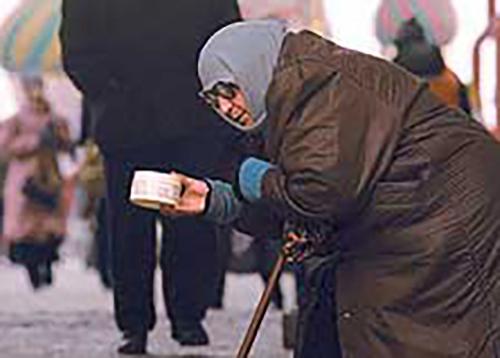 Бедность, пенсионер, подаяние, нищета, кризис (2020)|Фото из открытых источников