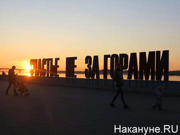 Набережная в Перми(2020)|Фото: Накануне.RU