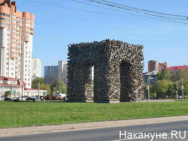 Памятник букве П в Перми, Пермские ворота(2020) Фото: Накануне.RU
