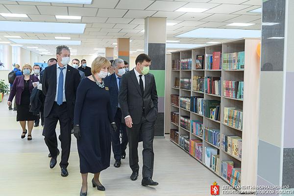 Средняя школа №25 Верхней Пышмы(2020)|Фото: Департамент информационной политики Свердловской области
