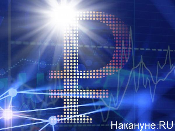 Коллаж, цифровой рубль(2020)|Фото: Накануне.RU