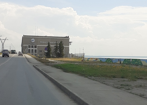 Новосибирская ГЭС(2020)|Фото:Накануне.RU
