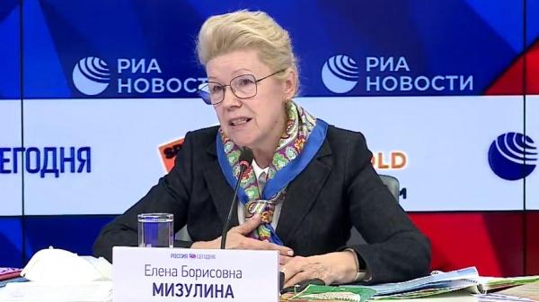 Елена Мизулина(2020)|Фото: МИА Россия сегодня