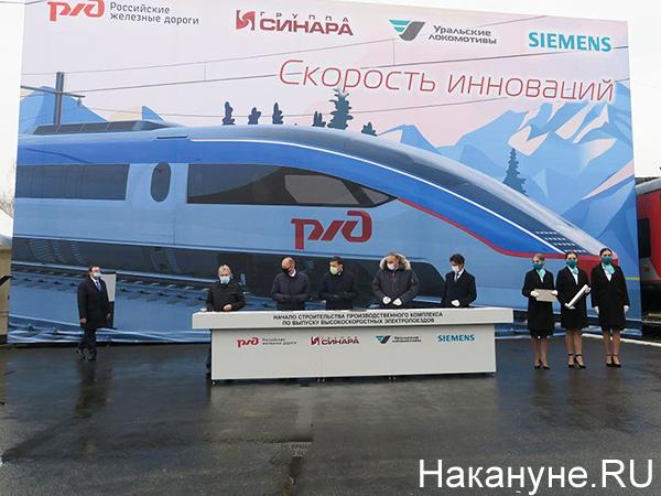 Νew Technologies and Innovation Development in Russia - Page 28 Image_big_183832