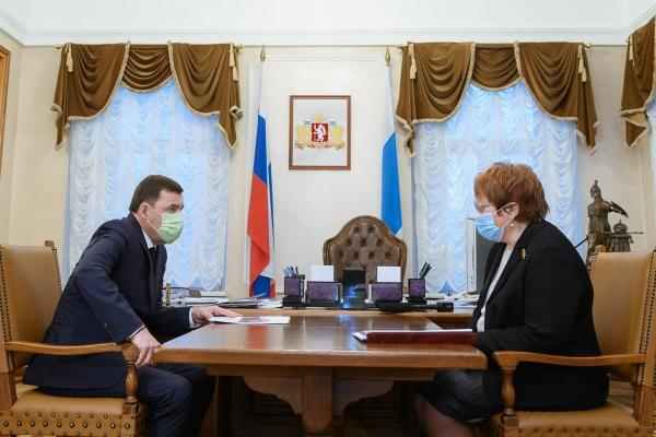 Евгений Куйвашев и Татьяна Мерзлякова(2020) Фото: ДИП Свердловской области