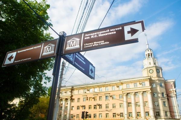 музей, культура, воронеж(2020)|Фото: пресс-служба Воронежской областной думы