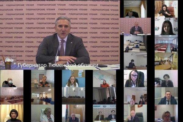 (2020) Фото: admtyumen.ru