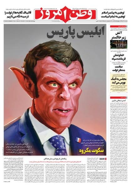 Карикатура на Эммануэля Макрона в газете Vatan-e Emrooz.(2020)|Фото: vatanemrooz.ir