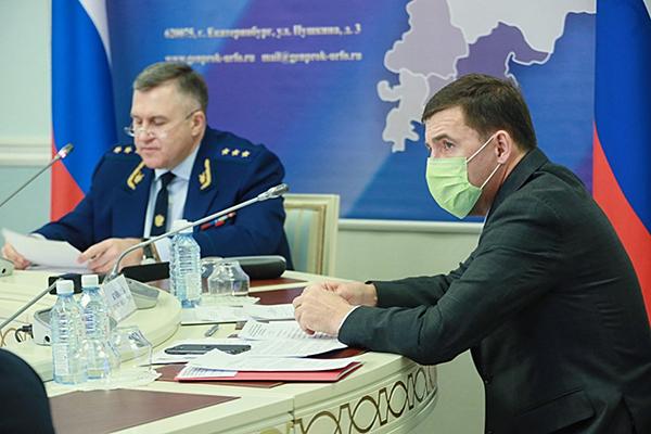 Игорь Ткачев, Евгений Куйвашев(2020)|Фото: Департамент информационной политики Свердловской области