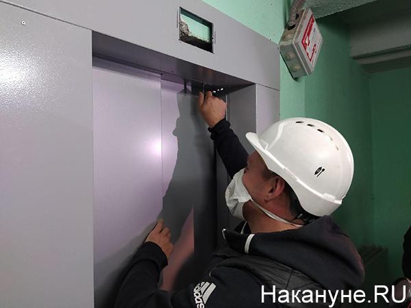 Лифт(2020)|Фото: Накануне.RU