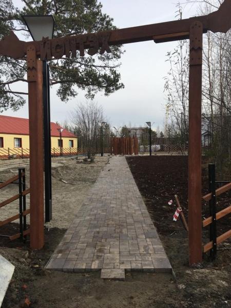 йонтех, русскинская, арт-парк, игровоей пространство, сургутский район(2020) Фото: пресс-служба администрации Сургутского района
