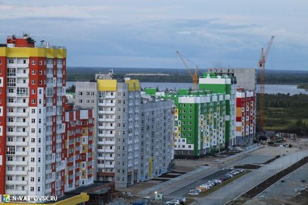 жилье, строительство жилья, нижневартовск(2020)|Фото: пресс-служба администрации Нижневартовска