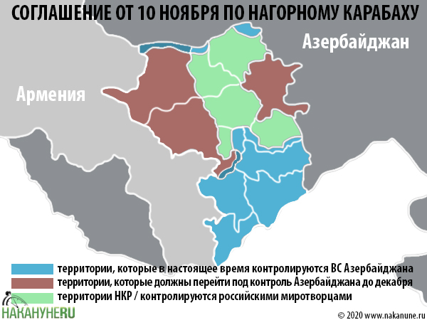Карта Нагорного Карабаха по итогам соглашения от 10 ноября 2020 года(2020)|Фото: Накануне.RU